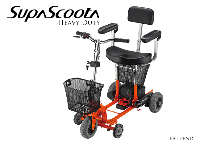 Disability Products / Mobility Scooter/SupaScoota-std